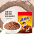 High Lego cocoa powder coco powder hot brewing 200g*3 bags of solid beverage chocolate flavored children's beverage