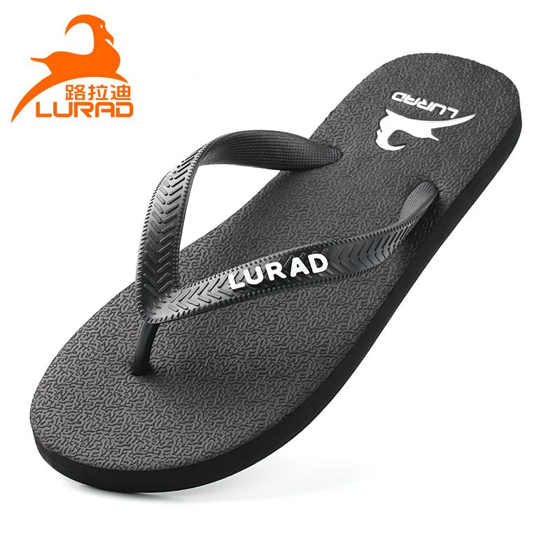 路拉迪男士防滑休闲人字拖 夏季夹脚耐磨潮流简约黑色沙滩凉拖鞋