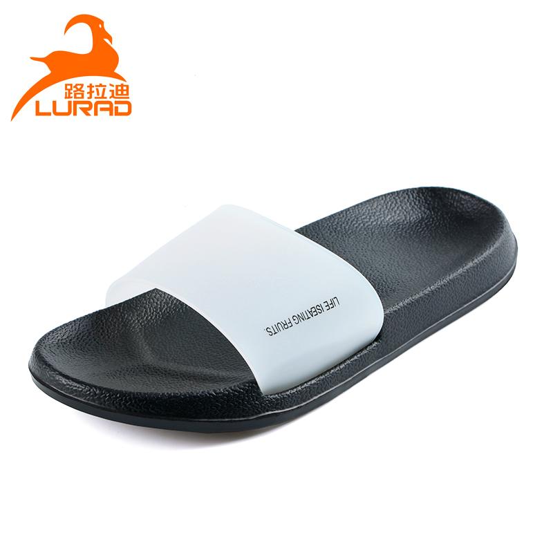 路拉迪韩版简约纯色男士凉拖鞋夏季情侣家居一字拖鞋凉鞋沙滩鞋潮
