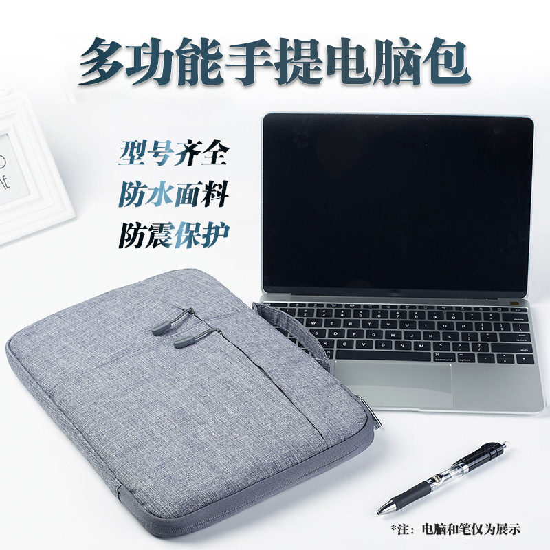 鑫喆 微软surfacego保护套go平板电脑包pro5保护pro6二合一surface Pro皮套保护壳12.3寸内胆包4支架配件外壳