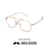 陌森近视眼镜男女2020年新款蔡徐坤同款光学潮流大框眼镜架MJ7128 (¥509(券后))