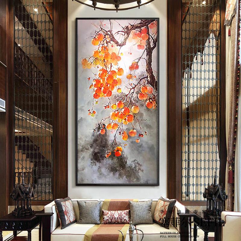 手繪油畫中式輕奢玄關裝飾畫美式豎版過道走廊客廳掛畫壁畫柿子
