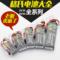 格氏格式航模锂电池大全2S 3S 4S7.4V 11.1V 800 1300 2200至5300