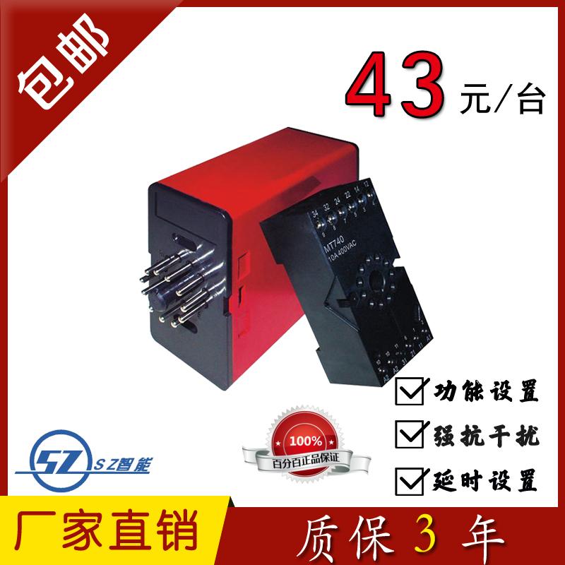 人氣道閘系統雙路單路地感線圈落杆地磁感應停車場控制MT740包郵