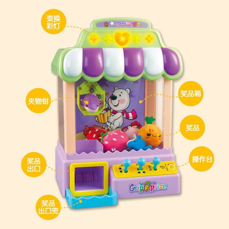 儿童迷你抓娃娃机游戏机家用投币夹公仔糖果机扭蛋机器儿童玩具