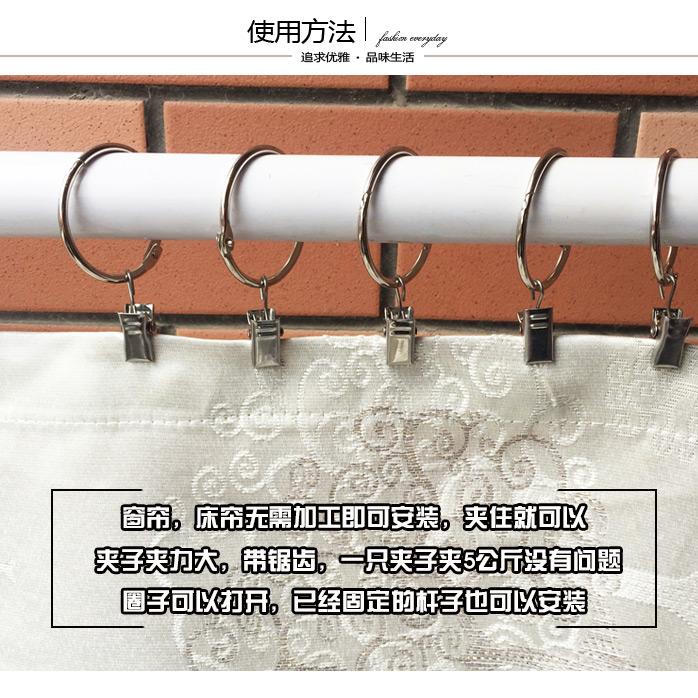 窗帘开口环带夹子窗帘活扣环挂环圈窗帘罗马杆圈金属圈不锈钢夹子