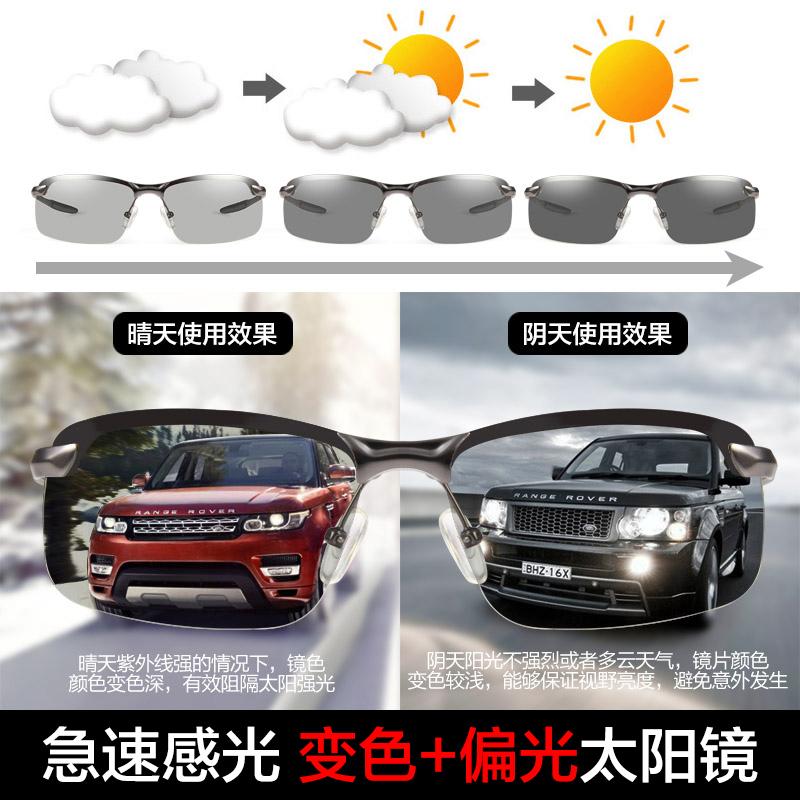 日夜两用偏光变色眼镜夜视驾驶太阳镜男司机开车专用墨镜防紫外线