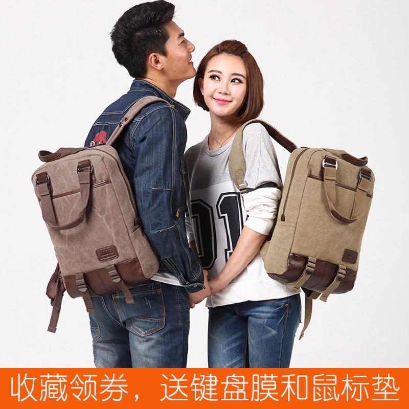 15.6寸電腦包雙肩女男手提14/17.3寸戴爾小米聯想Y7000筆記本揹包