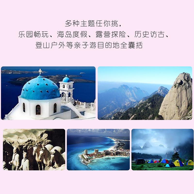 带娃游台湾旅游攻略大全书 位达人案例出行经验 30 个适合亲子游玩景点景区 1000 国内亲子游指南书 版 1 中国亲子游 正版包邮