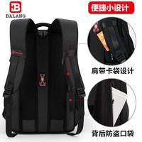 高中大学生书包时尚潮流双肩包大容量休闲旅行15.6寸电脑包背包男 (¥77(券后))