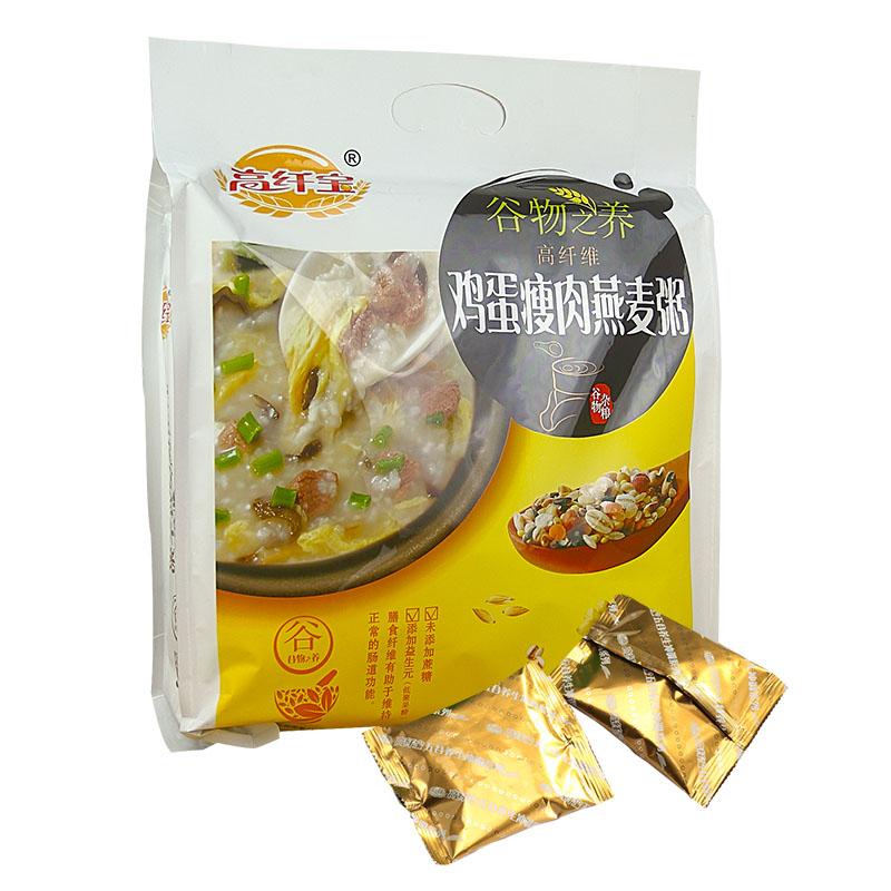 鸡蛋瘦肉燕麦粥专用糖尿饼病人主食代餐冲中老年无糖精食品糖尿人