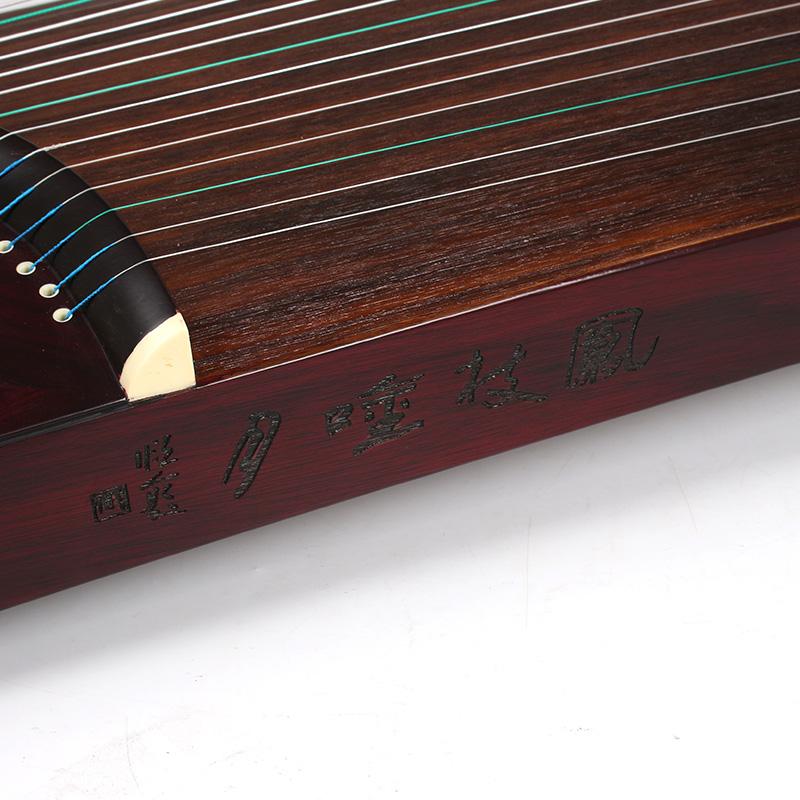 贝阙珠衣银丝阔叶黄檀演奏古筝上海民族乐器一厂 8698JLC 敦煌牌