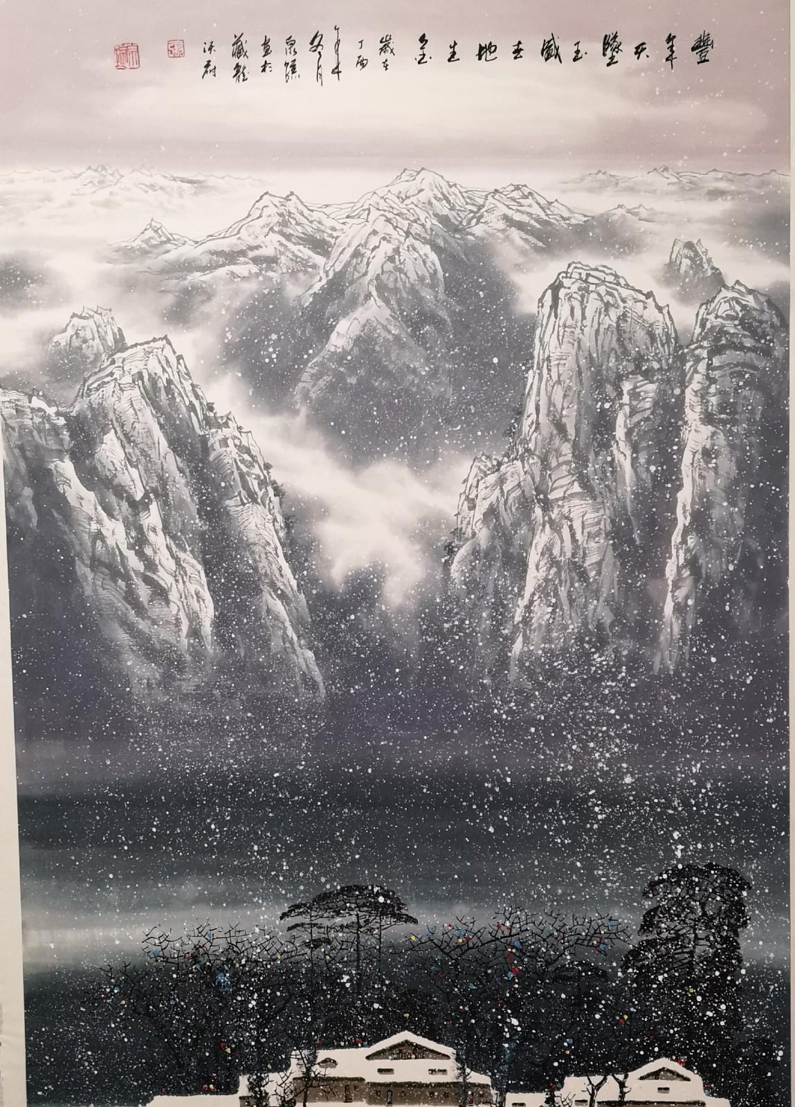 六尺手绘雪景国画办公室宣纸真迹山水画收藏客厅水墨