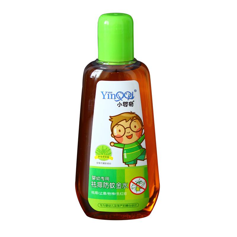 儿童花露水驱蚊去痱止痱宝宝草本金水防蚊婴儿洗澡专用祛痱水夏季