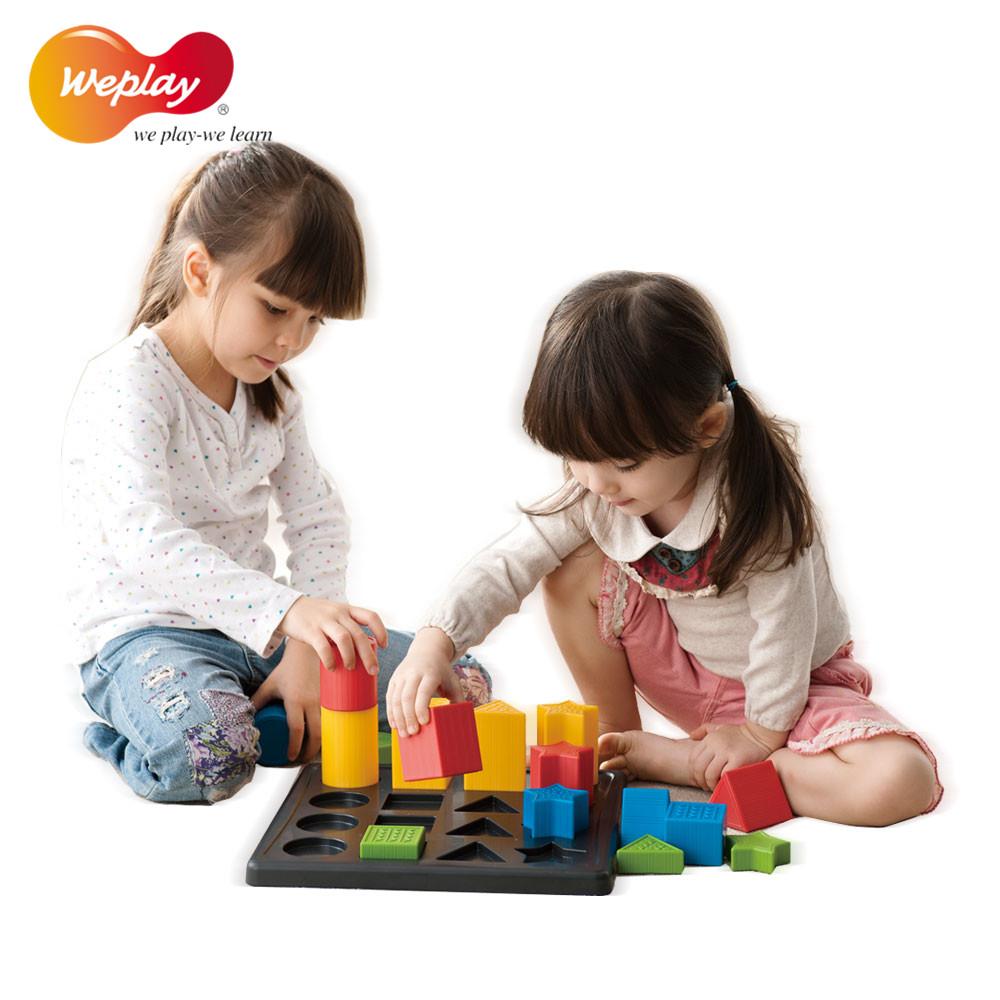 台湾原装WEPLAY幼儿园儿童感统训练器材形状认知几何思维逻辑积木