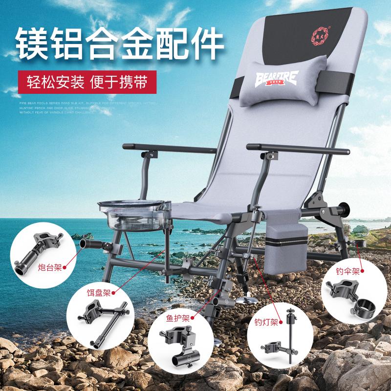 新款欧式钓椅全地形折叠超轻便携多功能可躺式野钓钓鱼椅 2020 熊火