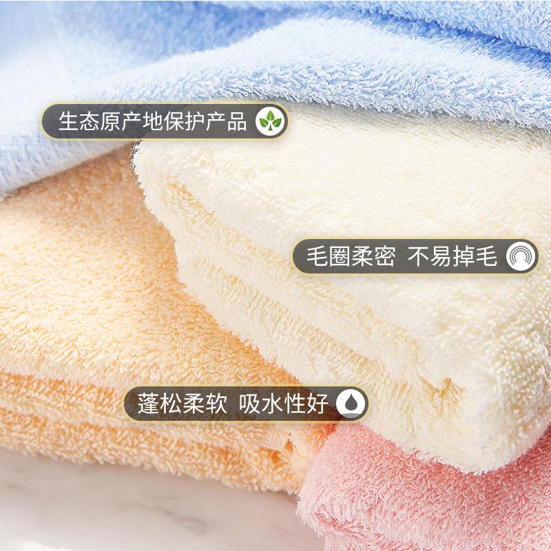 洁丽雅毛巾纯棉洗脸家用吸水不掉毛全棉柔软男女成人洗澡毛巾1条