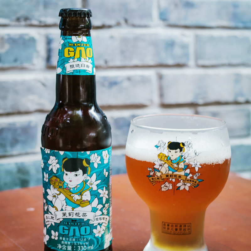 国产婴儿肥茉莉花拉格精酿啤酒 330ml 高大师精酿啤酒