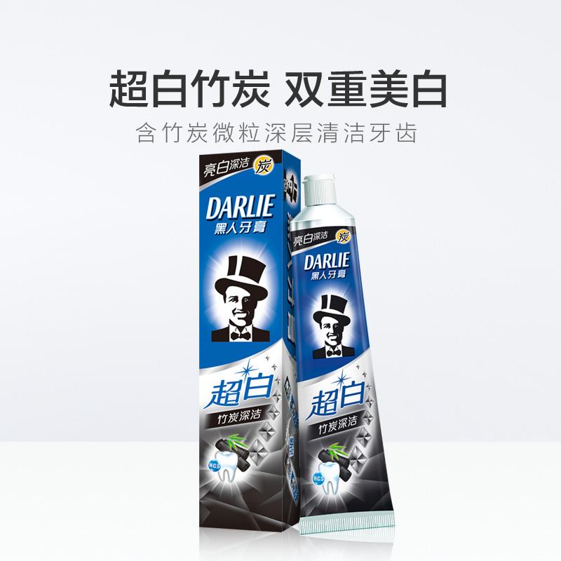 黑人牙膏超白竹炭190g美白牙齿防蛀去口臭去牙渍口气清新官方正品