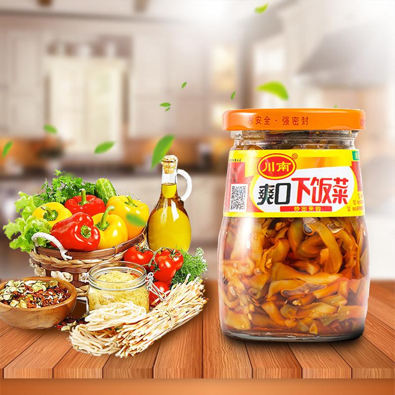 川南爽口下饭菜235G 瓶装榨菜咸菜酱菜泡菜四川特产
