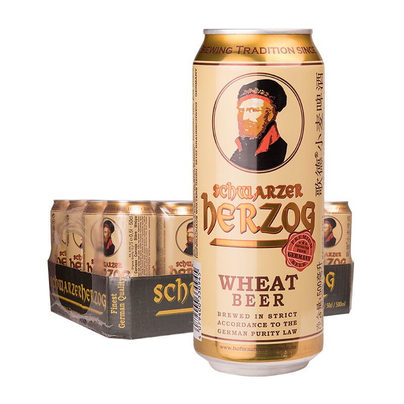 歌德德国进口小麦啤酒500ml*24罐整箱装白啤酒