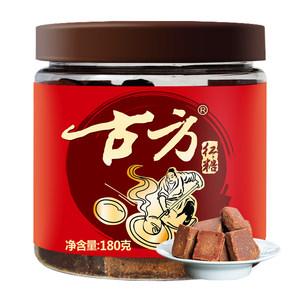 古方红糖180g/罐古法手工老红糖块经期产妇月子土红糖姨妈黑糖