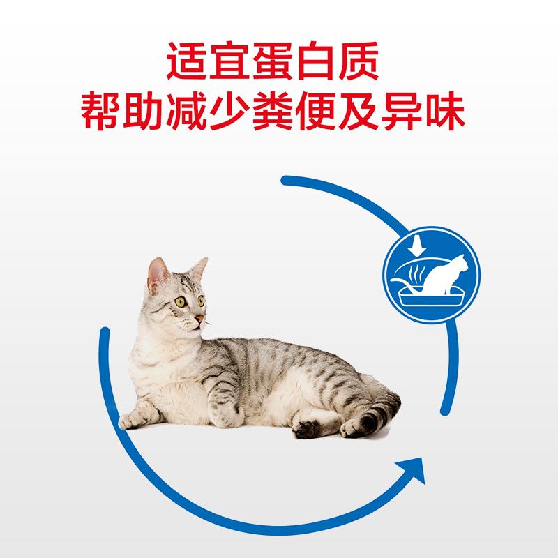 皇家猫粮S27室内7岁以上成猫老年猫粮英短美短布偶通用粮1.5KG优惠券