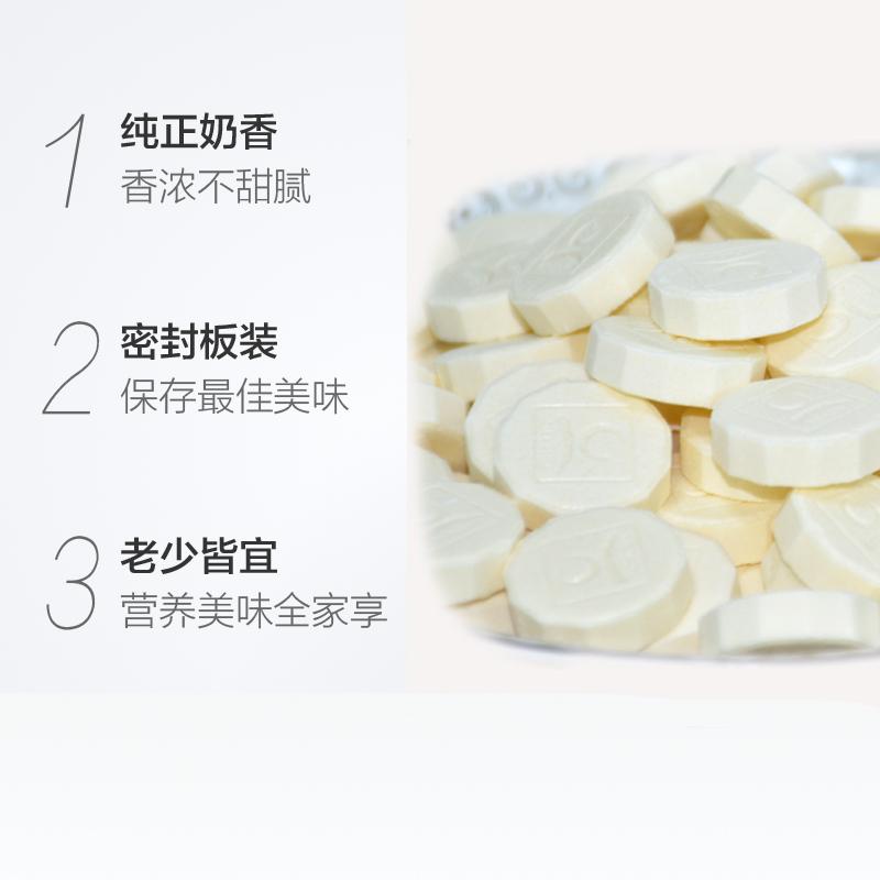 片儿童奶酪片内蒙古奶片儿童糖利零食 80 板 10 蒙牛酷趣贝黄桃味绿片