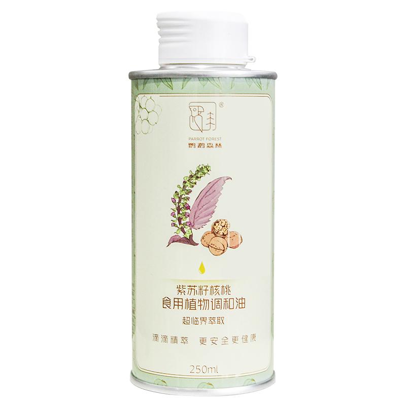 紫苏籽核桃油鹦鹉森林紫苏籽调和油婴儿宝宝辅助食用油苏子油DHA