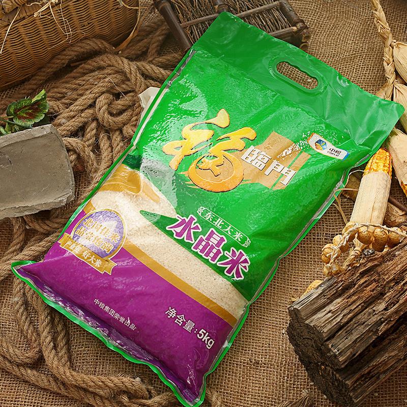 福临门水晶米5kg 东北大米 口感软韧 热卖爆款