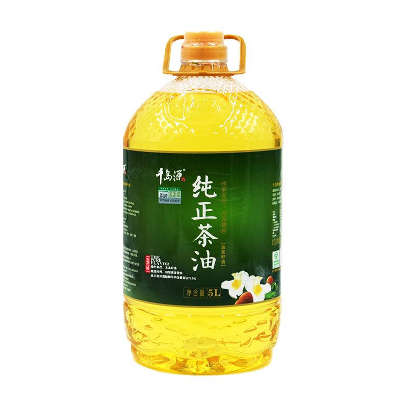 千岛源茶油纯正山茶油5L 野生压榨茶籽油 食用茶树油