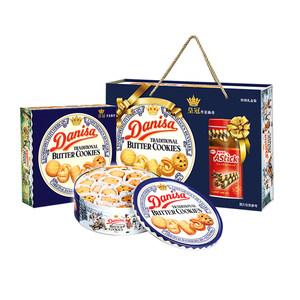Danisa皇冠进口丹麦黄油曲奇饼干908g礼盒装