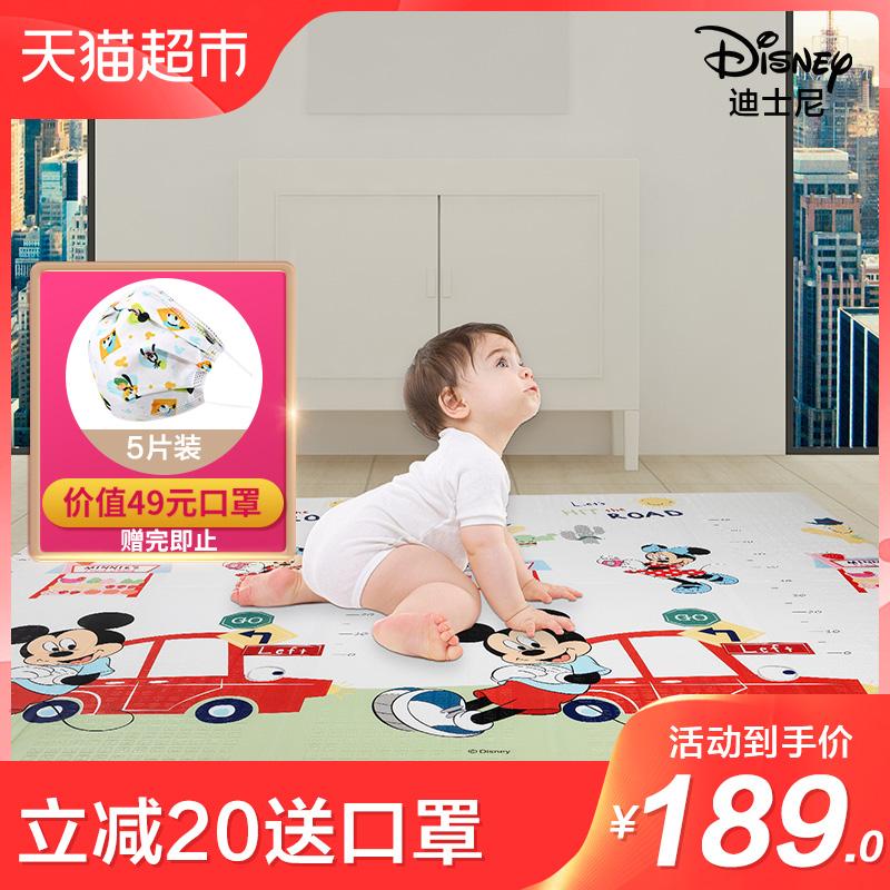 迪士尼XPE双面折叠爬行垫婴儿宝宝爬爬垫加厚客厅家用便携可折叠