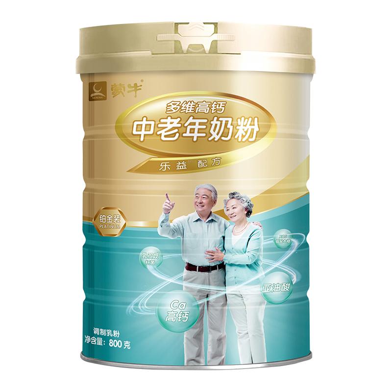 蒙牛中老年高钙奶粉800g罐装