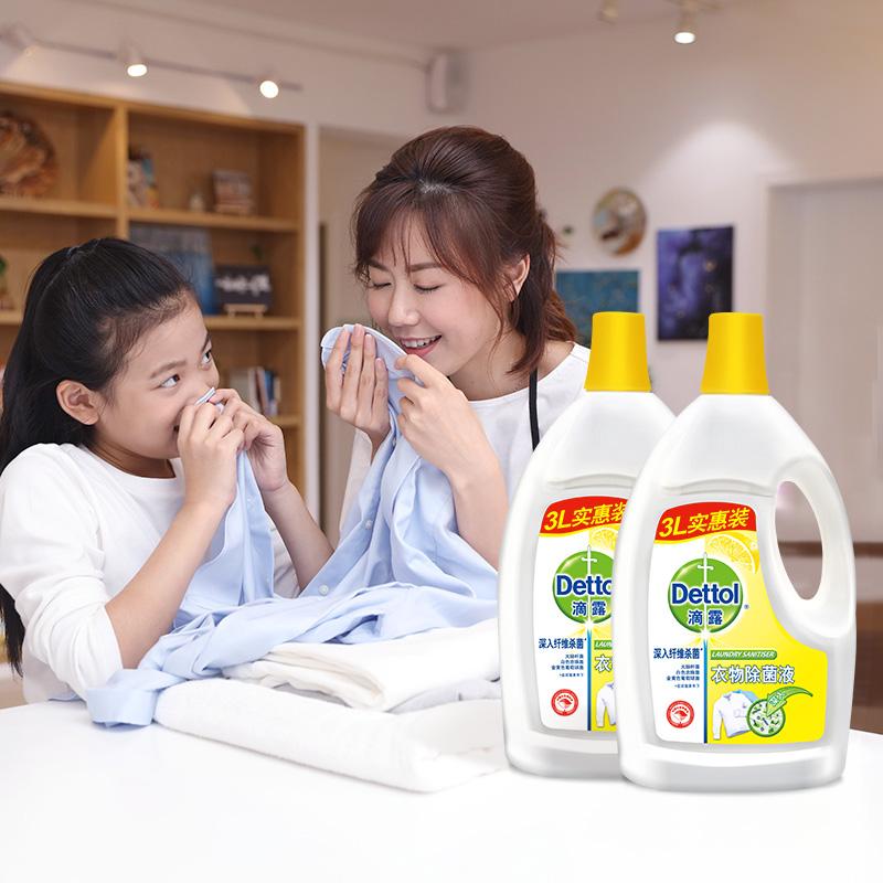 【滴露】柠檬衣服除菌液3L*2