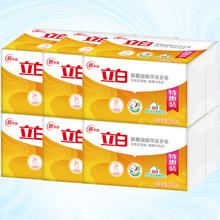 【天猫超市】立白椰油精华皂12块