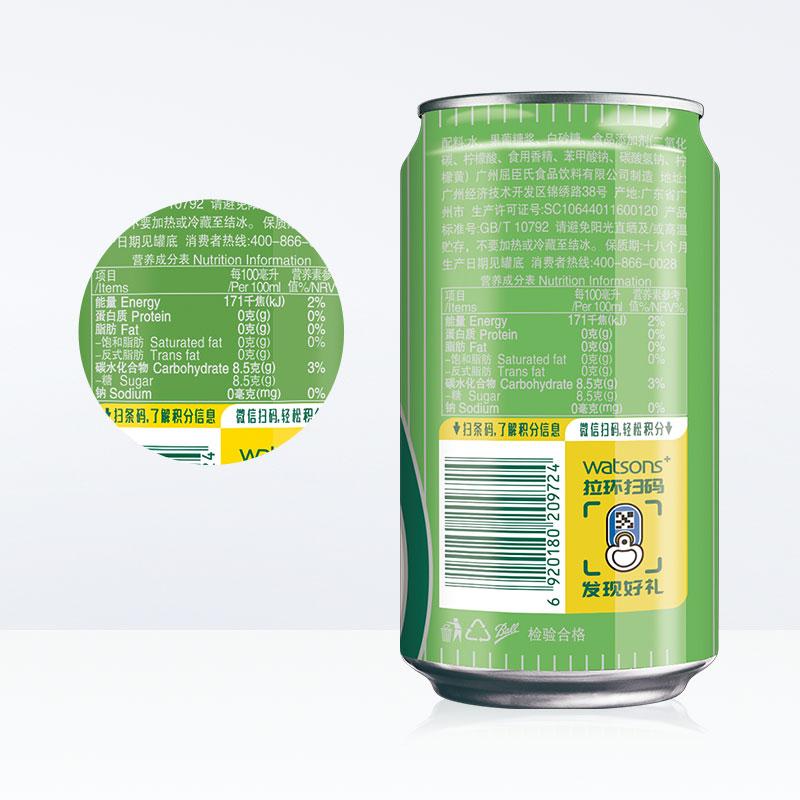 屈臣氏香草味苏打汽水330ml*24罐整箱苏打水饮料 有汽饮料