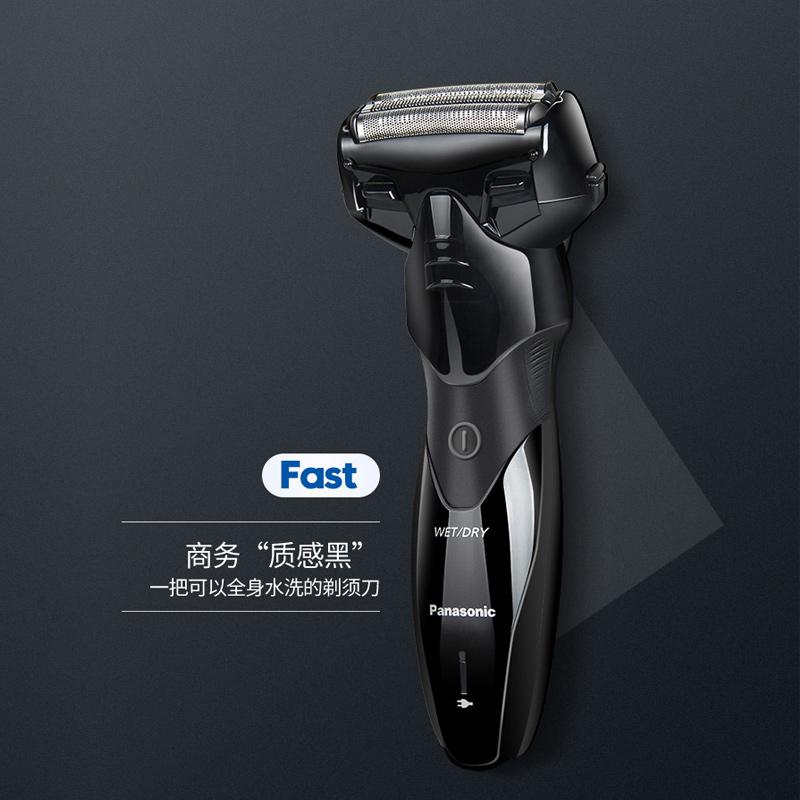松下SL7D三刀头往复式电动剃须刀,日本安莱钢干湿两用