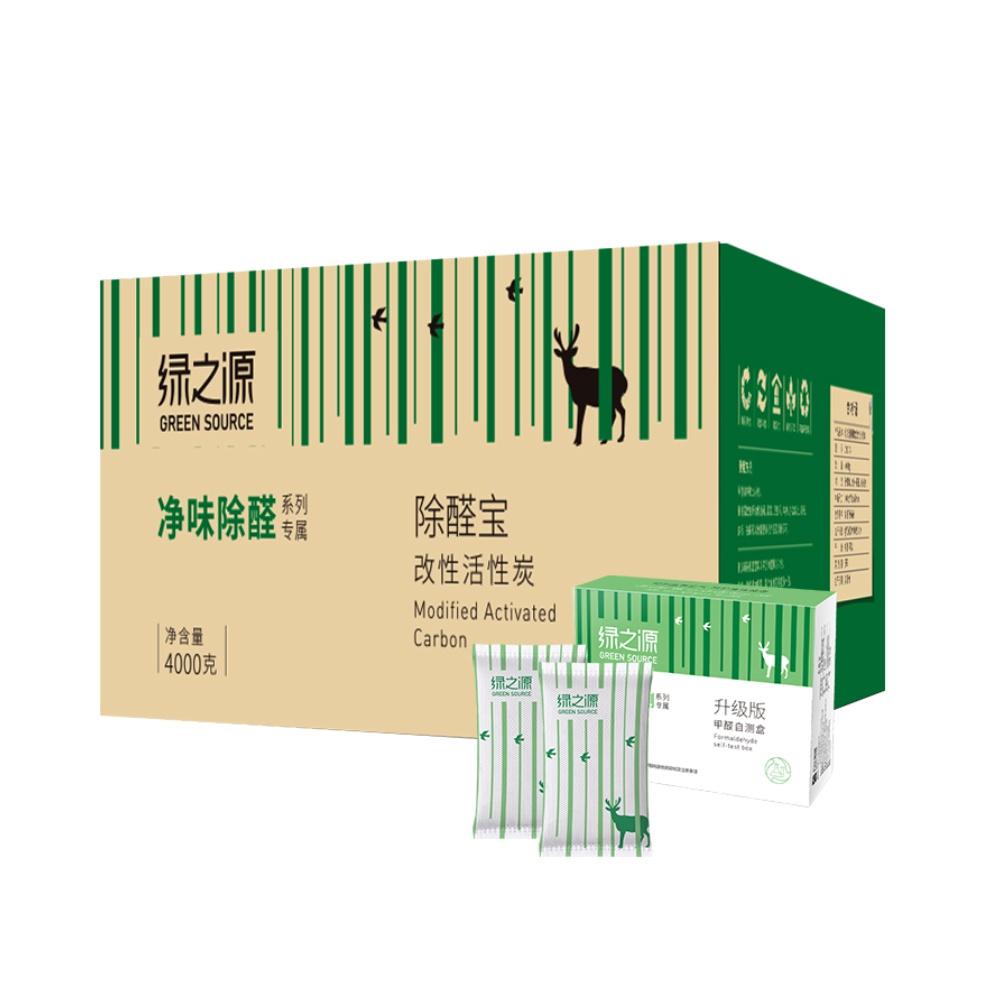 绿之源除醛宝4kg活性炭去除甲醛吸附异味竹碳包家用炭包新房装修