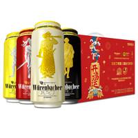 瓦伦丁进口德国啤酒混合装500ml*12/箱礼盒装新老包装随机发货 (¥80)