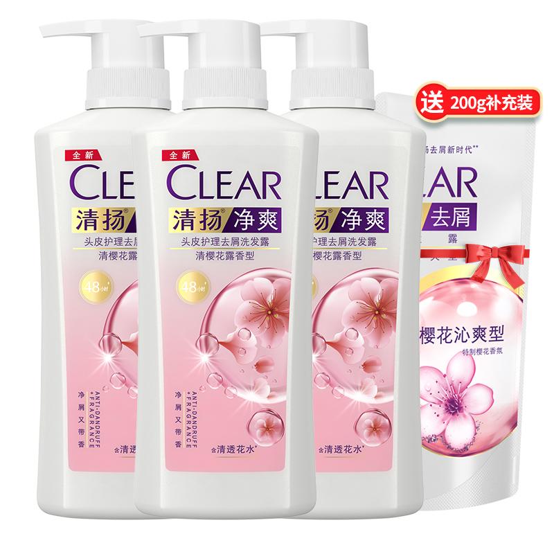 清扬去屑洗发水去油洗发水 500g*3+200g 樱花沁爽持久留香氨基酸