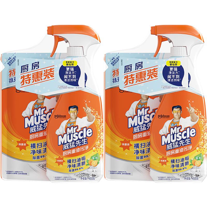威猛先生厨房重油污清洁剂(455g+420g)*2强效去污剂厨房