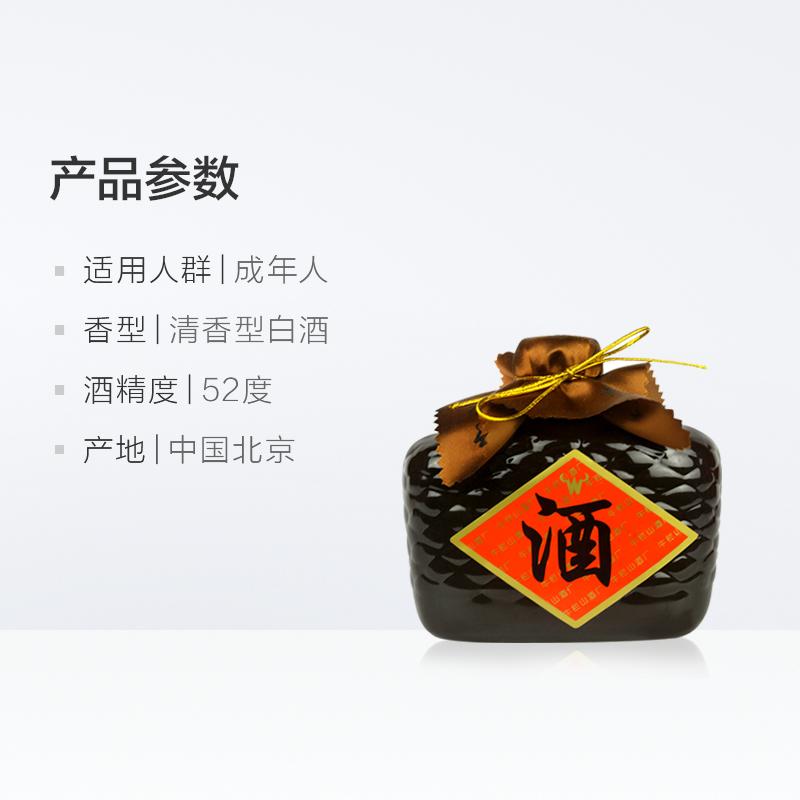 清香型白酒整箱装 6 500ml 年 15 度精品 52 牛栏山