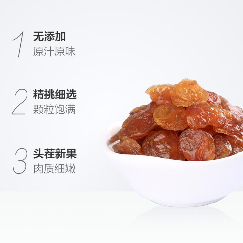 【送5猫超卡】细珠妈妈桂圆肉500g