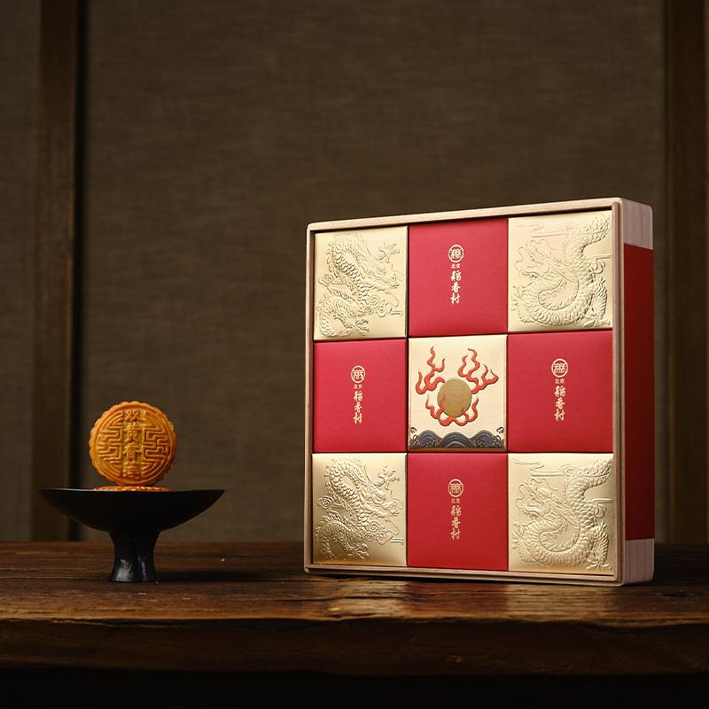 北京稻香村广式双黄莲蓉月饼礼盒