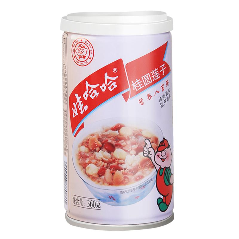 娃哈哈 桂圆莲子八宝粥360g/罐 五谷早餐 方便休闲速食