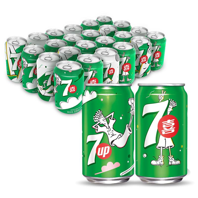 7喜柠檬味碳酸汽水饮料复古胖罐330ml*24罐百事可乐