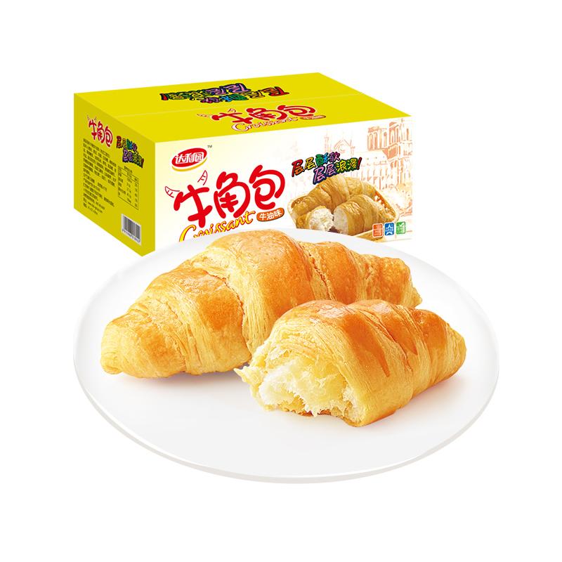 达利园糕点牛角包牛油味1000g/箱酥软早餐手撕面包休闲零食大礼包