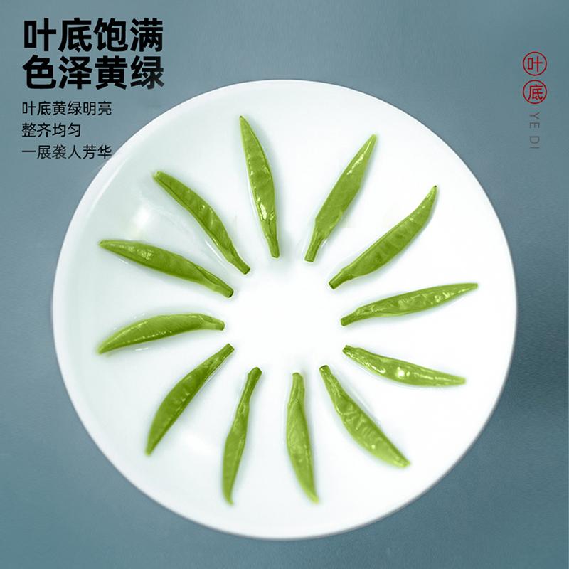 500g 新茶绿茶春茶茶叶 2020 兰馨雀舌茶贵州 元 10 详情页领券立减