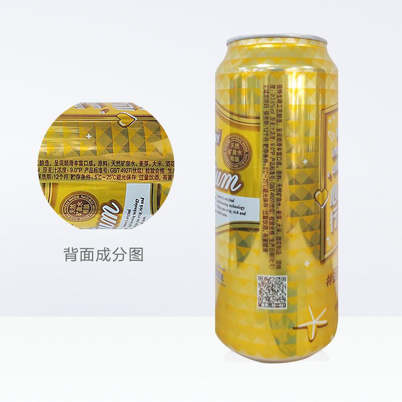 天猫超市 日本三得利 纯生啤酒 500ml*12听